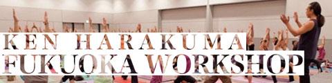 10/10(日) ケン・ハラクマ先生福岡WS!ZOOMオンライン受講者募集中!