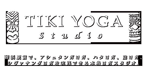 TIKI YOGA studio(ティキヨガスタジオ)